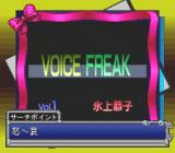 animefreak FX: Vol. 1 PC-FX Voice freak. Listen to the many songs used in PC-FX games