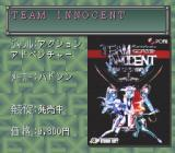 "animefreak FX: Vol. 1 PC-FX <moby game=""Team Innocent""> Team Innocent</moby>. The best PC-FX game. One of the first, too"