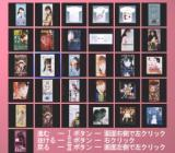 Anime Freak FX: Vol. 6 PC-FX A collection of CD and magazine covers...