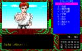 Fukkatsusai: Asticaya no Majo PC-98 Have YOU joined the communist party? That's what this random enemy should ask