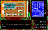 Fukkatsusai: Asticaya no Majo PC-98 Hitting the cafeteria