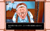 Immoral Study PC-98 Reiko, the game's lovely heroine. You'll have to seduce her. Just kidding! It's her maid