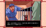 Immoral Study 2 PC-98 This is the first face I encounter...