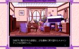 Immoral Study: Scenario 3 PC-98 Sweet room. You certainly don't expect what will happen later