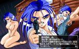 Kankin PC-98 These choices actually mean something. Game Over is just around the corner