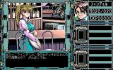 Metal Eye PC-98 Chatting with girls in the bar