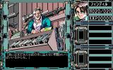 Metal Eye PC-98 Weapon shop