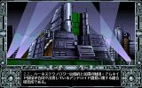 Metal Eye 2 PC-98 Harvest Corporation building