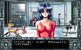 Metal Eye 2 PC-98 Talking to an android