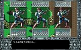 Metal Eye 2 PC-98 Three enemy soldiers try to stop us