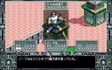 Metal Eye 2 PC-98 Enemies attack even at the city gate...