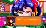 Ai no Omochashi: Space Gigolo - Red Cobra PC-98 The mysterious Chinese woman: Chun Ling