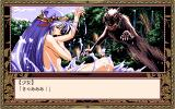 Romance wa Tsurugi no Kagayaki: Last Crusader PC-98 Wolf attacks!