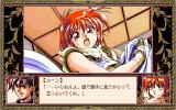 Romance wa Tsurugi no Kagayaki: Last Crusader PC-98 Female best friends... Gotta love 'em!