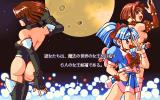 Valkyrie: The Power Beauties PC-98 Introducing the girls