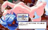 Valkyrie: The Power Beauties PC-98 Sexual choices. This picture is really erotic