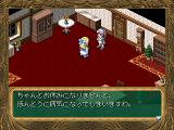Romance wa Tsurugi no Kagayaki II PlayStation The rich girl in her house, talking to her maid