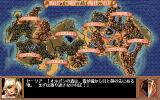 Wonpara Wars II PC-98 World map with battle locations