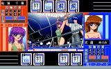 Wrestle Angels 2: Top Eventer PC-98 Yay! I'm the winner!