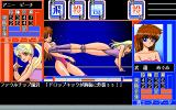 Wrestle Angels 2: Top Eventer PC-98 Ouch, that hurts!