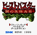 Dark Arms: Beast Buster 1999 Neo Geo Pocket Color Japanese title screen
