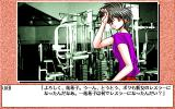 Wrestle Angels V1 PC-98 What can I do, pumpkin, it's hard work...