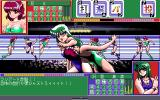 Wrestle Angels Special: Mō Hitori no Top Eventer PC-98 In your face!