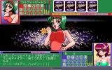 Wrestle Angels Special: Mō Hitori no Top Eventer PC-98 This wrestler looks silly when she wins