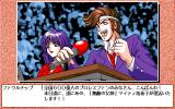 Wrestle Angels V3 PC-98 The announcer looks excited