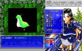 Akatsuki no Bizantira PC-98 Fighting a random snail