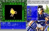 Akatsuki no Bizantira PC-98 Is this Diel?.. No, that's a hostile yellow bird...