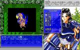 Akatsuki no Bizantira PC-98 Some of the animals are kinda cute...