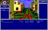 Arcus PC-98 Starting village