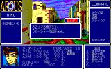 Arcus PC-98 Status screen