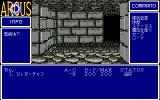Arcus PC-98 Entering a dungeon...