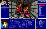 Arcus PC-98 Fighting orcs! You see, I knew I was right ablout Gandalf :)