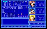 Agalta II PC-98 Character information