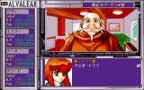 Alvaleak Bōkenki PC-98 This guy looks like someone who failed an audition for the role of the last Chinese emperor