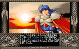 Amaranth KH: Stellar Ōkoku Kenkokutan PC-98 Our hero. Hey, I liked Din better...