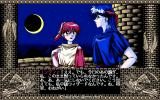 "Amaranth KH: Stellar Ōkoku Kenkokutan PC-98 The romantic atmosphere of this scene is severely undermined by the fact the boy is called Landschaft, and the girl Jungfer (""landscape"" and ""virgin"" in German, respectively)..."