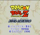 Dragon Ball Z: Hyper Dimension SNES Title screen