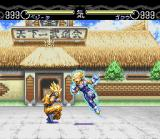 Dragon Ball Z: Hyper Dimension SNES Fight!