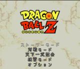 Dragon Ball Z: Hyper Dimension SNES Main Menu
