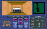 Black Bird: Toritachi no Tooboe PC-98 Found a treasure chest!