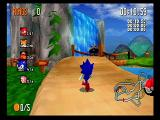 Sonic R SEGA Saturn A Waterfall