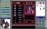 Brandish PC-98 Magic shop. The one with David's star on it