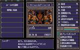 Brandish VT PC-98 These guys organize a contest of sorts