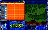 Burai: Jōkan PC-98 THIS is also a hero?..
