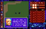 Burai: Gekan - Kanketsu-hen PC-98 Alec seems to be completely reformed...