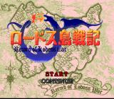 Record of Lodoss War SNES Title screen